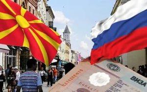 Виза в Македонию в россиян