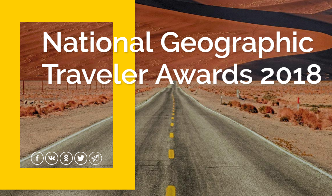 national geographic awards